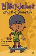 24. Ellray Jakes and the Beanstalk Book 5