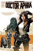 4. Star Wars Doctor Aphra Vol 1