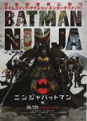 73. Batman Ninja